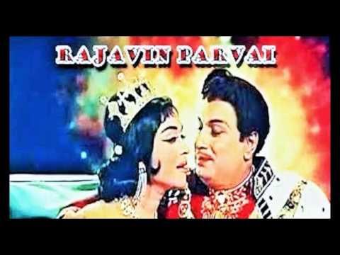 Rajavin Parvai Raniyin Pakkam … Singers, TMS & P.Susheela … Film, Anbe Vaa (1966)