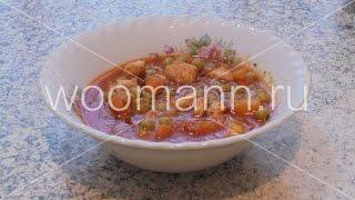 Куриное филе в томатном соусе турецкая кухня.Tavuklu bezelye tarifi