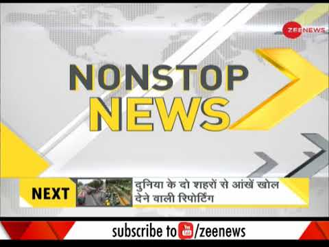 DNA: Non Stop News, July 14, 2018