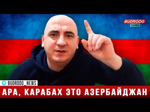 Ишхан Вердян: Пашинян великий мастер убивать детей армянского народа