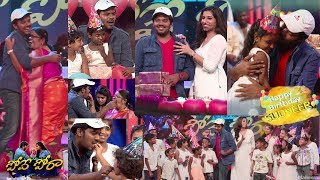 Sudigali Sudheer Birthday Special Pove Pora Latest Promo 18th May 2019 Poove Poora Show