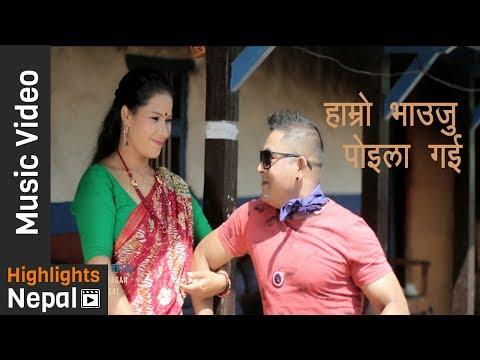 Aadha Raichha Jeevan Mero