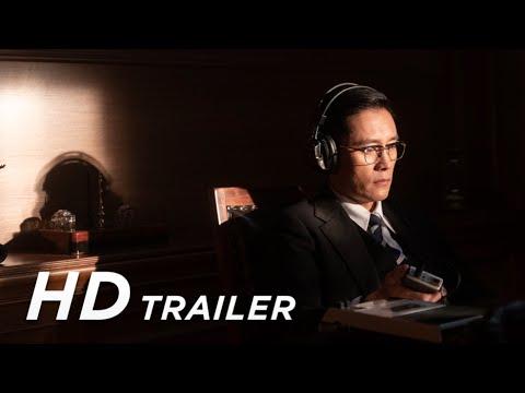 DAS ATTENTAT – THE MAN STANDING NEXT Trailer (Deutsch)