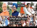 Apna Modi Aaya | Tribute to Narendra Modi | Do Die Avdesh | Sushil Hosiyaar | Whatsapp Status Video Download Free