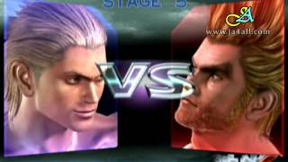Tekken 4 |PC Game| |Story Battle| |Gameplay Video|