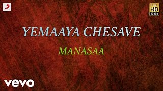 Yemaaya Chesave Manasaa Lyric  Naga Chaitanya, Samantha . Rahman