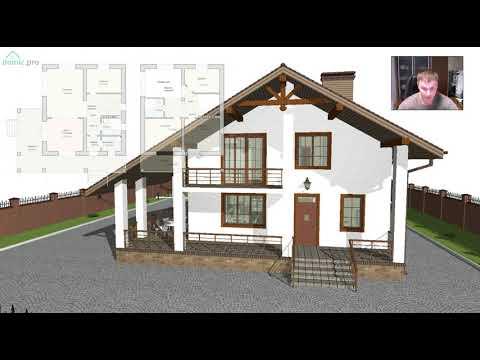 Проект  компактного  жилого дом с мансардой «Шале вариант» C-375-ТП