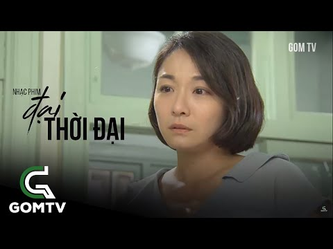 《向望/Hướng Vọng》- 郭婷筠/Quách Đình Quân    Đại Thời Đại OST