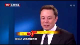 "Elon Musk ""I hated School. It was torture"""