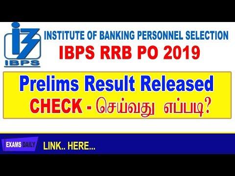 IBPS RRB PO 2019 Prelims Result in Tamil IBPS RRB PO 2019 Result RRB PO Result 2019