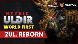 Method VS Zul, Reborn WORLD FIRST - Mythic Uldir