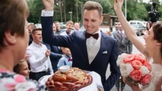 Свадьба  Григорьевых.