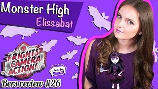 видео обзор на Monster High Элизабет (Elissabat) - Школьная ярмарка (Ghoul fair)