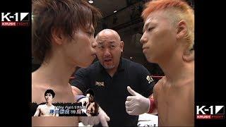 【OFFICIAL】武尊  vs  鎌田 裕史 Krush.12/ オープニングファイト 55kg Fight/3分3R