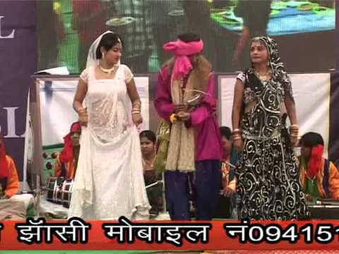 BUNDELI RAI DANCE (BUNDELKHAND UP INDIA)