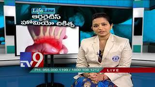 Weight loss pills patanjali photo 3