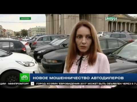Автосалоны москвы инком авто автосалоны москва продажа авто цены