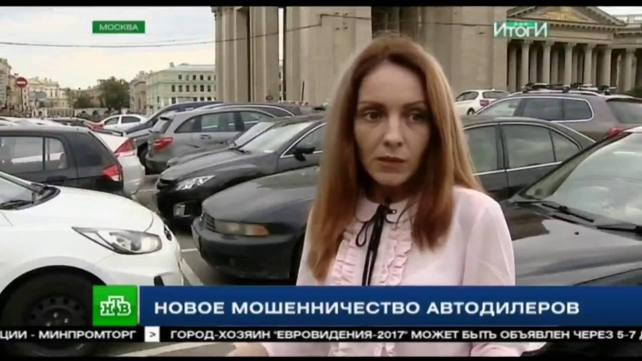 Автосалон инком авто в москве видео автоломбарды в москве центр