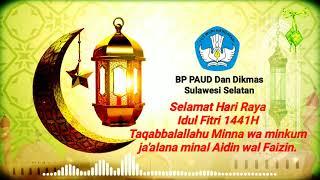 Spot Idul Fitri 1441 H