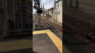JR阪和線 225系5000番台 快速(天王寺行き)