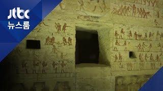 4400년 전, 이집트 왕실의 사제 무덤 발견