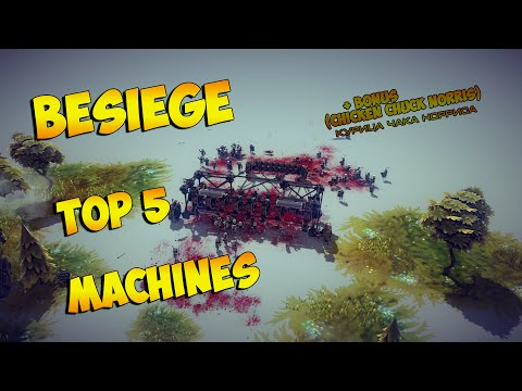besiege how to download machines
