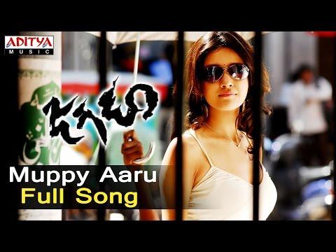 Muppy Aaru Full Song ll Jagadam Songs ll Ram, Isha