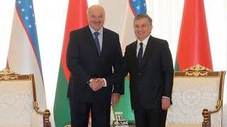 В Беларуси рады успехам Узбекистана в развитии экономики и межгосударственных отношений - Лукашенко