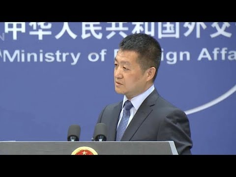 China: Trade issues should be solved through negotiations
