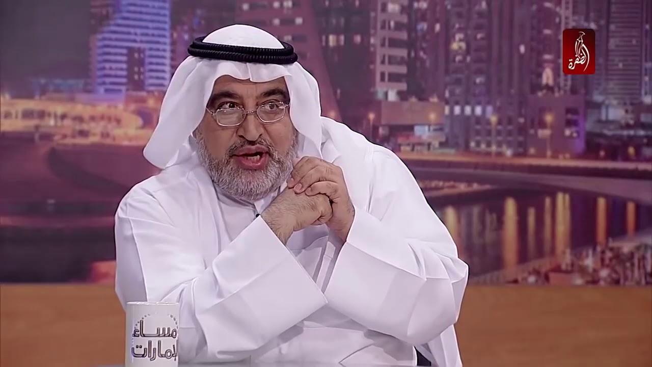 التطرف الفكري في الإمارات الكاتب اﻹماراتي أحمد إبراهيم في حوار تلفزيوني على قناة الظفرة حول التطرف