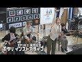 ポタリの2発売記念インストアライブ☆TSUTAYA三ノ輪店