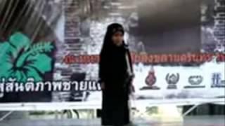 Budak Pattani Ngepek