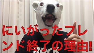 NGT48のロケ番組急遽終了!原因は番組内で山口真帆の件に触れたせいか解説!