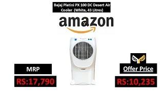 Bajaj Platini PX 100 DC Desert Air Cooler (White, 43 Litres)