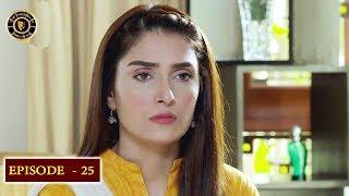 Koi Chand Rakh Episode 25 - top Pakistani Drama
