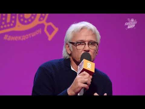Анекдот Шоу: Александр Маршал про заблудившегося в Тайге