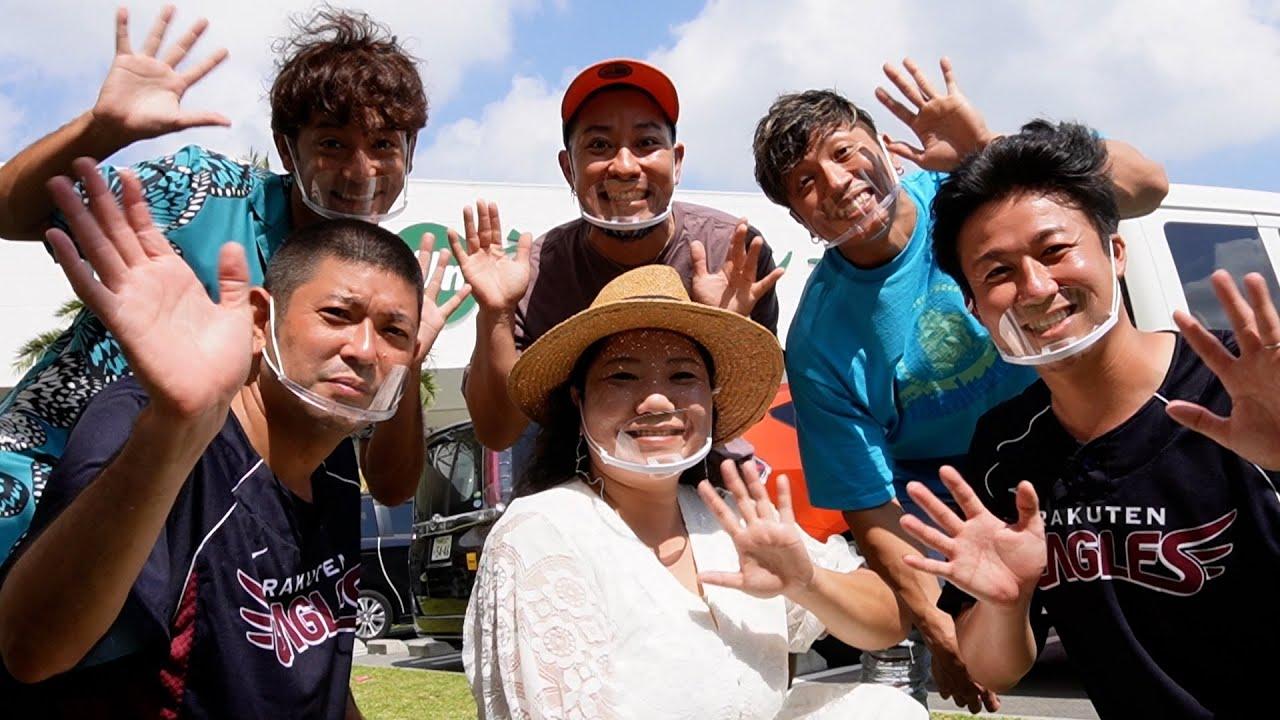 楽天イーグルスコラボ#3沖縄来たら買うべき特産品はこれだ!!おすすめお土産紹介