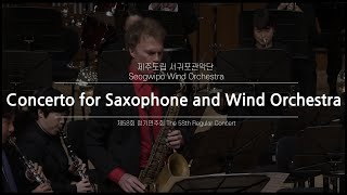 Concerto for Saxophone and Wind Orchestra / Kimothy Pensyl - Saxophone. Rick VanMatre