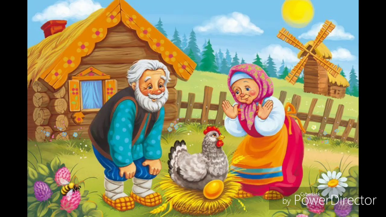 КУРОЧКА РЯБА Сказки для малышей. Аудио-сказки || Fairy ...