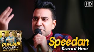 Speedan Punjabi Virsa 2019 Kamal Heer Free MP3 Song Download 320 Kbps