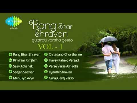 Gujarati Varsha Geeto  Rang Bhar Shravan  Volume 1