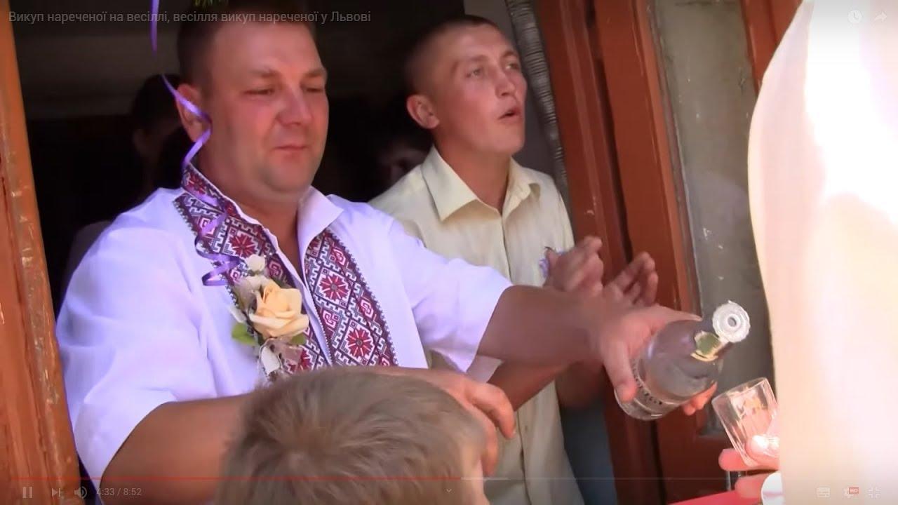 Викуп нареченої на весіллі 69d23757ec6ae