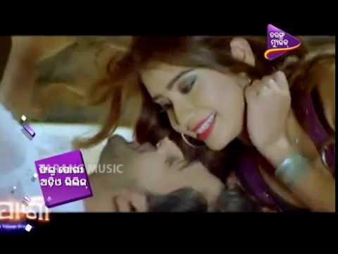 Audio Release of Jogi | New Odia Songs | Odia Movie 2018
