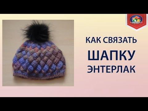 как связать шапку женскую зимнюю расчет петель мастер