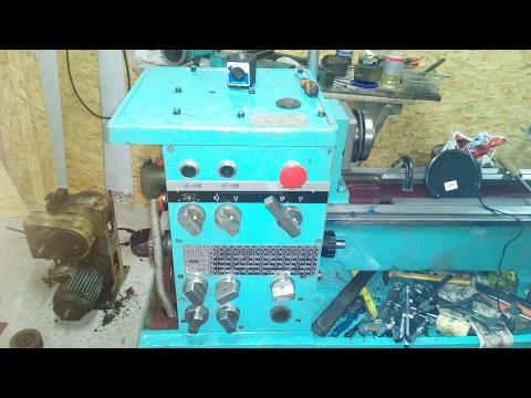 УЖАС - Коробка подач токарного станка 16б05п