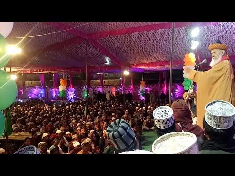 SAYYAD HASHMI MIYAN,11 फरवरी 2018 सांगानेर जयपुर, तहफ़्फ़ुज़े शरीअत कॉन्फ्रेंस, part 1