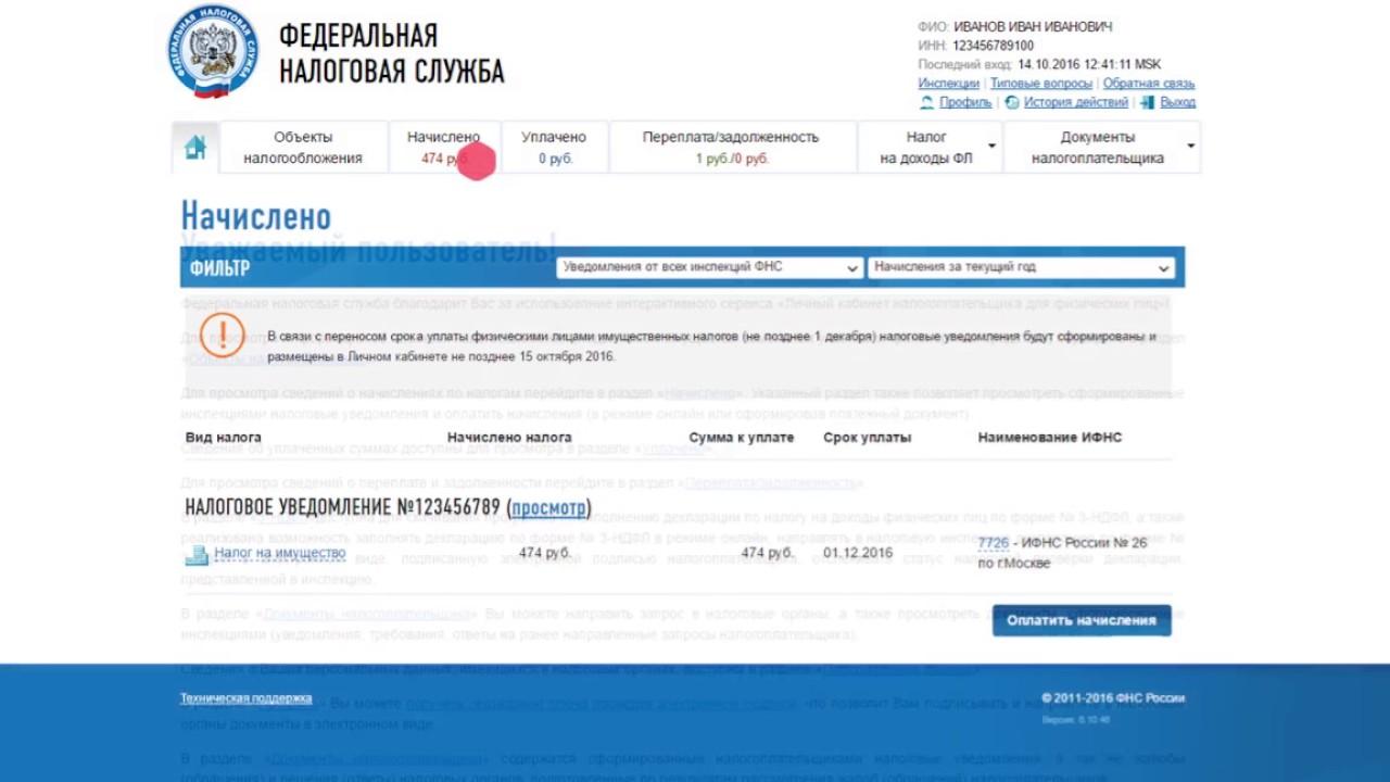 Субсидии 2019 в семикаракорске