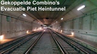 Evacuatie Piet Heintunnel met gekoppelde Combino trams - GVB Amsterdam