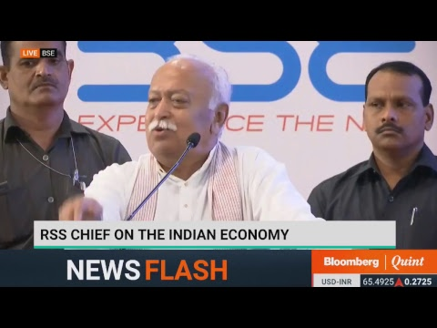 RSS' Mohan Bhagwat Talks About The Indian Economy At BSE