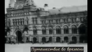 Москва. Кремль. Красная площадь. 1920 г.